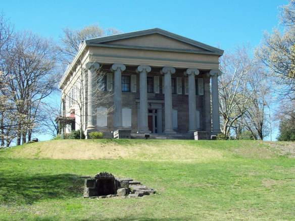 Baker Mansion in Altoona Pennsylvania